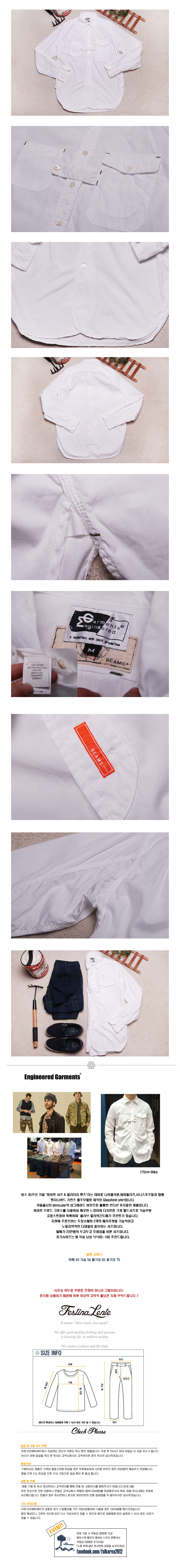 Engineered garments x beams plus 35th anniversary glassfield shirt [made in  USA]
